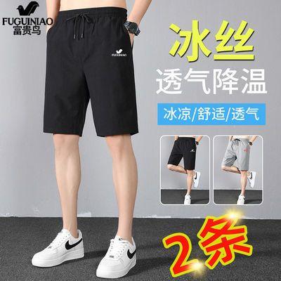 富贵鸟夏季冰丝薄款短裤男五分裤休闲运动宽松大码沙滩裤男士裤子