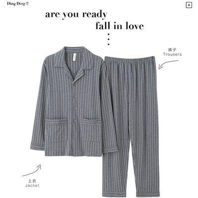 日系睡衣男高棉长袖休闲中青年条纹前扣宽松大码全棉家居服套装