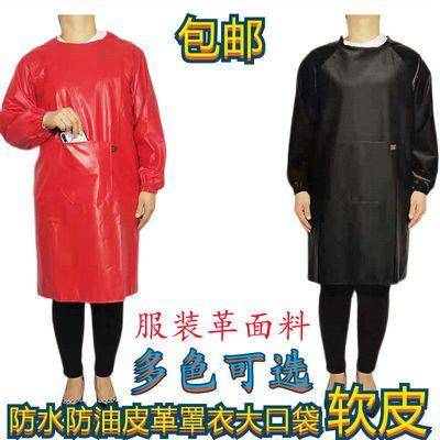 长款皮革罩衣皮围裙皮围腰反穿皮罩衣男女皮革防水防油防污工作服