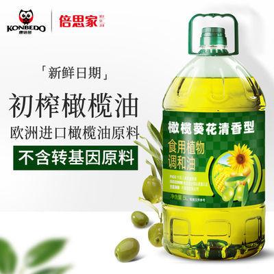 康倍多葵花籽油橄榄葵花橄榄原香调和油橄榄油食用油粮油大桶5L