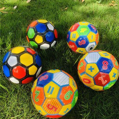 65642/儿童2号小足球益智数字七彩幼儿园宝宝学习彩色充气玩具环保足球