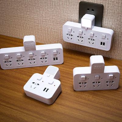 无线插座多功能转换器插头一转多孔插排带独立开关小夜灯USB插板