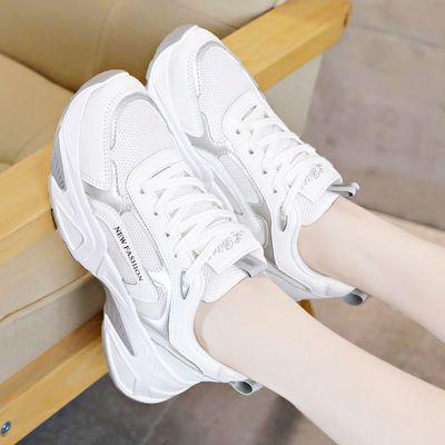 鞋子女2021夏季新款运动鞋女透气网面休闲跑步女鞋老爹鞋小白鞋女