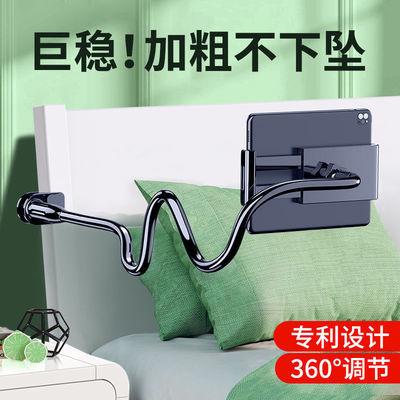 60142/九代懒人手机支架多功能宿舍床头上看视频电影桌面直播办公室通用