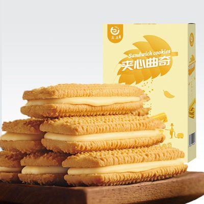 土土优选巧克力味夹心曲奇饼干早餐办公室休闲网红零食独立装4盒