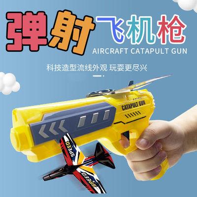现货抖音网红新品弹射器滑翔飞机模型发射枪儿童模型玩具枪