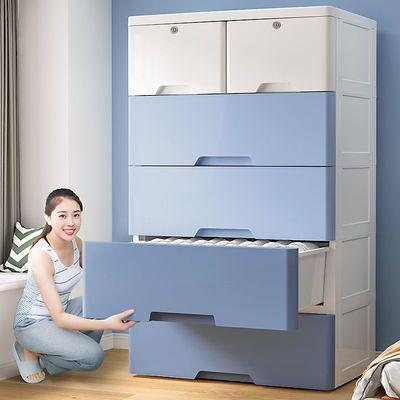 37561/加厚收纳柜子抽屉式储物柜塑料宝宝儿童衣柜家用整理箱多层五斗柜
