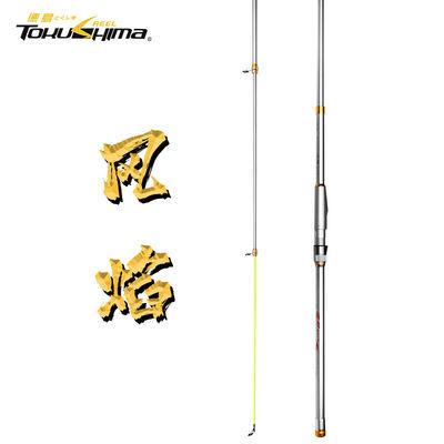 36750/德岛风焰海竿套装渔具海杆抛竿远投杆抛竿钓鱼装备特价清仓钓鱼竿