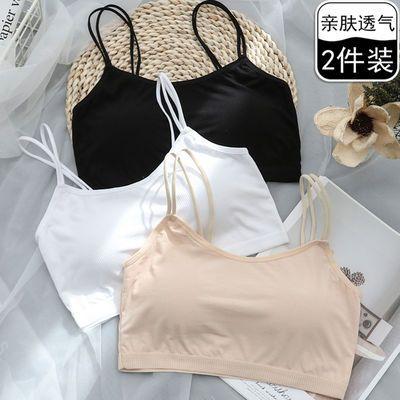 纯棉内衣女中学生韩版初中生发育期高中生吊带美背薄款抹胸动运