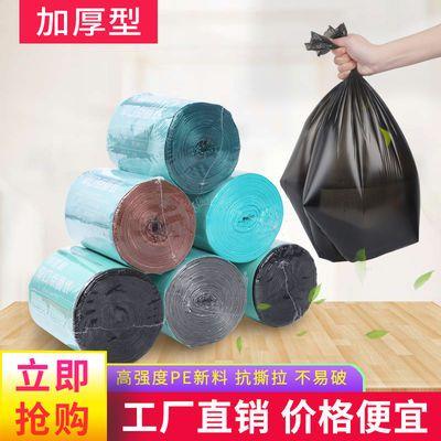 37149/家用黑色垃圾袋加大加厚一次性物业酒店厨房手提式背心塑料袋批发