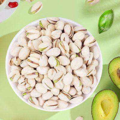 新货盐焗开心果罐装250g原色无漂白坚果儿童孕妇干果年货小零食