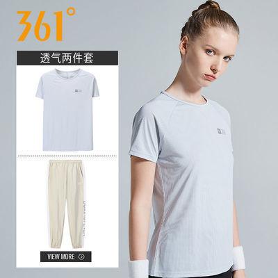 34167/361°运动套装女夏季跑步健身两件套361度透气短袖t恤速干九分裤