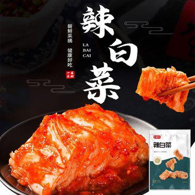 今吾味辣白菜450g好吃美味正宗韩国风味韩式辣白菜免切