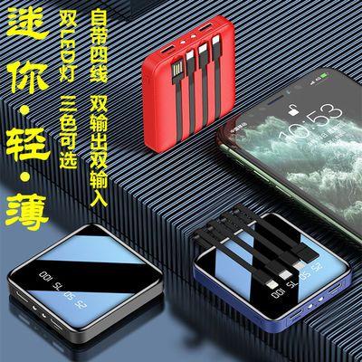 12039/共享自带线三合一小型迷你女生充电宝快充学生耐用便携手机充电宝