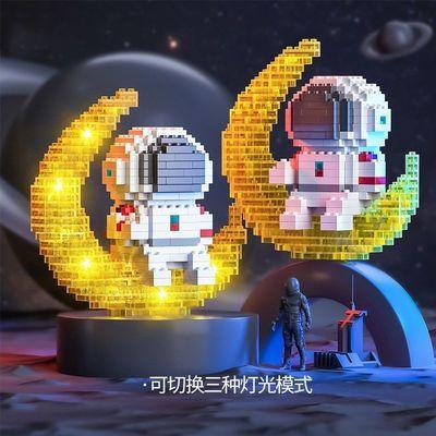 微型小颗粒拼装积木兼容乐高成年大人立体益智玩具航空太空宇航员