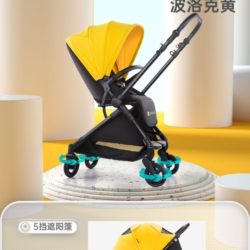 述威小超人婴儿推车双向轻便折叠可坐可躺高景观手推车