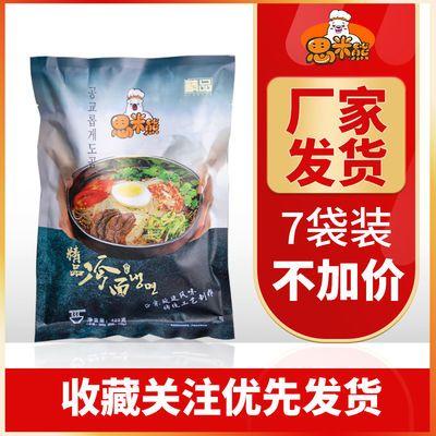 思米熊 朝鲜冷面批发400g/袋东北冷面正宗延吉特产速食面高品质