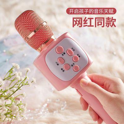 77610/全民k歌蓝牙话筒音响一体麦克风手机唱歌无线宝宝儿童k歌神器扩音