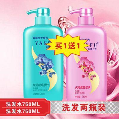 【2瓶装】正品750ML洗发水兰花去屑控油柔顺洗发露止痒大容量男女
