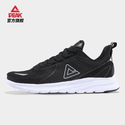 匹克轻逸跑鞋男鞋2021夏季新款轻质透气时尚耐磨运动鞋DH120187