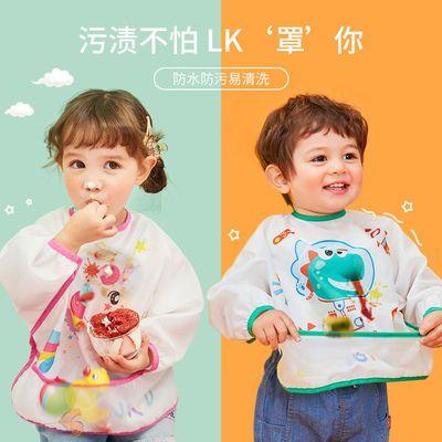 75517/柠檬宝宝儿童卡通罩衣水晶绒幼儿吃饭反穿衣长袖小孩子防水画画衣