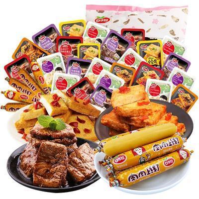 口水娃_鱼肉组合 鱼豆腐子弹肠素肉零食大礼包520g情人节吃货礼包