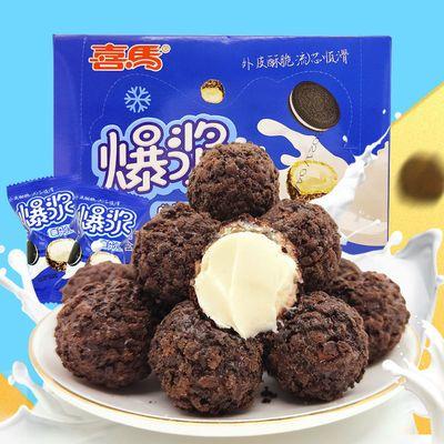 【网红爆款】爆浆小丸子夹心巧克力饼干零食大礼包儿童女朋友礼物