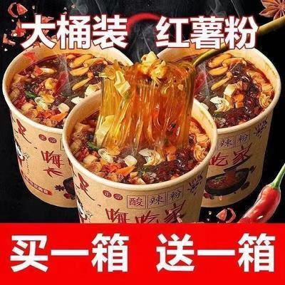 网红嗨吃家酸辣粉方便面整箱批发红薯粉大桶装泡面螺蛳粉零食小吃