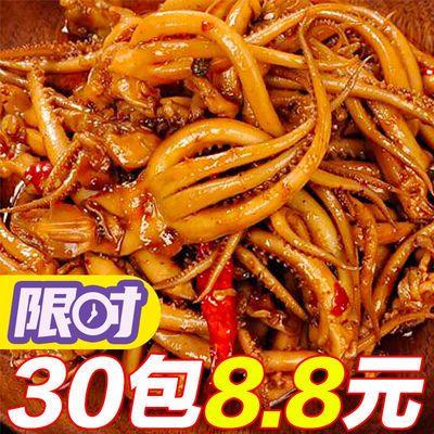 香辣鱿鱼须即食食品纯鱿鱼八爪鱼海鲜熟食网红休闲零食小吃批发