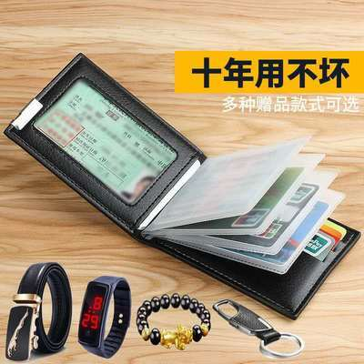 驾驶证皮套真皮质感行驶证皮套卡包男女大容量证件套身份证保护套