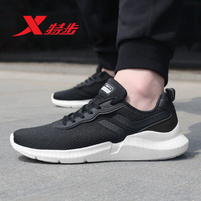 36703/特步男鞋休闲鞋2021新款运动鞋男经典潮休闲运动男鞋979219320696