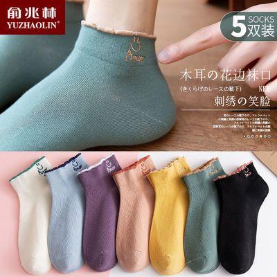 俞兆林7双袜子女士船袜女夏季笑脸短袜薄款棉袜舒适可爱隐形女袜