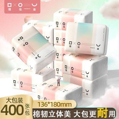 【400张更耐用】理佳适抽纸巾超韧4层家庭装纸抽家用卫生抽纸批发