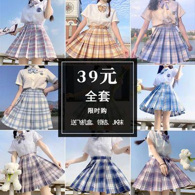 20192/学生jk制服套装格子裙女学院风日系甜美温柔一刀JK裙正版格子裙