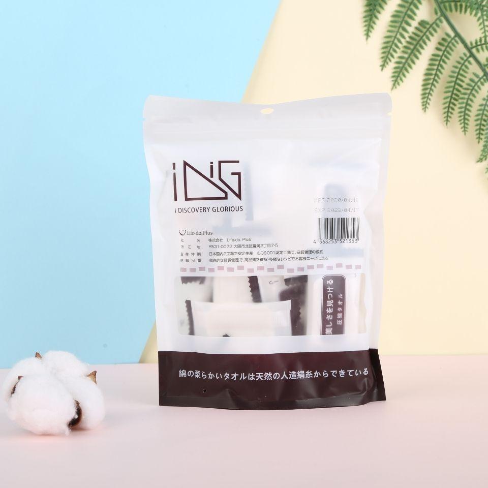 天然植物纤维惟棉超大尺寸质量不掉毛不掉絮不刺激不致敏出门必带