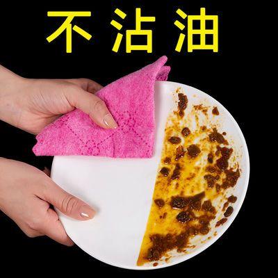 椰壳抹布加厚吸水不沾油厨房易清洁百洁布纤维不掉毛擦桌碗清洁巾