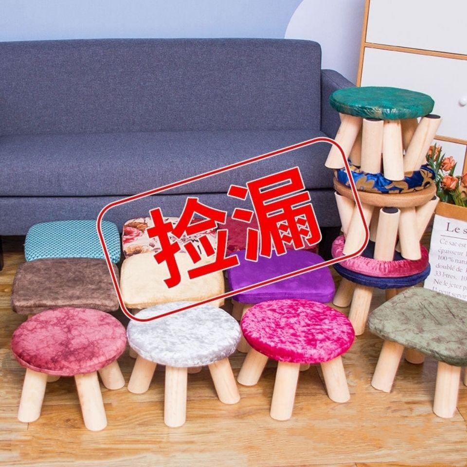 实木小凳子家用换鞋矮凳儿童圆凳客厅成人创意小板凳家用小椅子