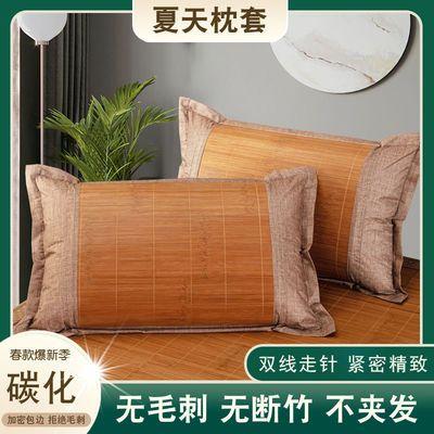夏季冰丝枕套夏天凉席枕头套 夏凉碳化竹枕套成人藤枕芯套一对装