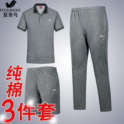 富贵鸟夏季纯棉套装男士休闲跑步运动三件套夏天短袖中年POLO衫男
