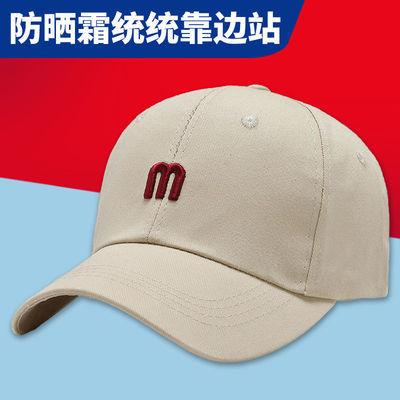帽子男新款春夏百搭遮阳帽防紫外线防晒帽子鸭舌帽子太阳帽棒球帽
