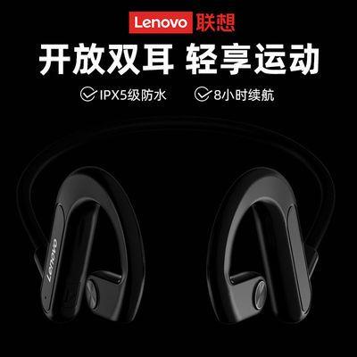 34929/联想X3不入耳蓝牙耳机骨传导无线运动适用于OPPO华为VIVO苹果小米