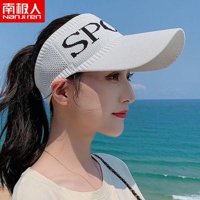【南极人】防晒帽子女空顶网红夏季遮阳帽运动骑车鸭舌户外太阳帽
