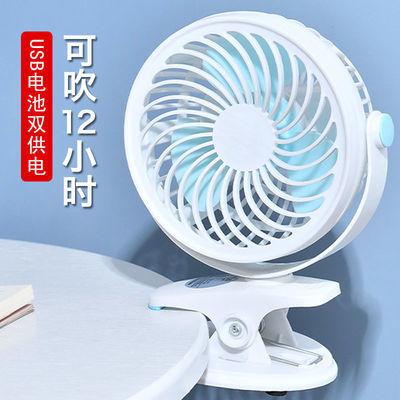 usb充电迷你小风扇学生宿舍床上桌面大风力便捷式小型电风扇静音
