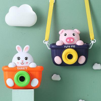 75340/萌宠泡泡机超爆棚少女心佩奇小白兔网红音乐照相机自动吹泡泡玩具