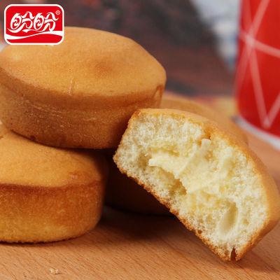 临期面包系列盼盼早餐糕点零食多种口味蛋糕食品特价清仓包邮