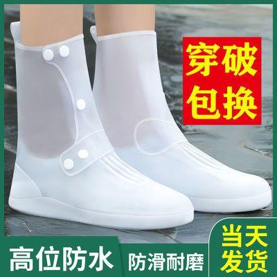 24364/雨鞋套防水防滑鞋套男女中高筒水鞋加厚耐磨底脚套学生户外雨靴套