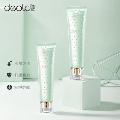 Deold/递欧玻尿酸芦荟胶补水清爽保湿舒缓修护凝胶精华颗粒160ml
