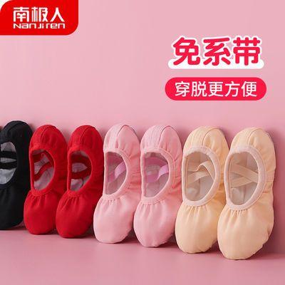 28592/舞蹈鞋女软底跳舞鞋儿童肉粉色成人芭蕾舞鞋练功鞋子中国舞猫爪鞋