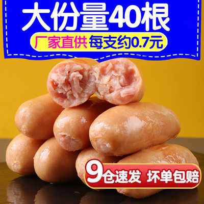 30668/火山石烤肠地道肠纯肉肠脆皮香肠台湾风味热狗肠烧烤商用摆摊批发