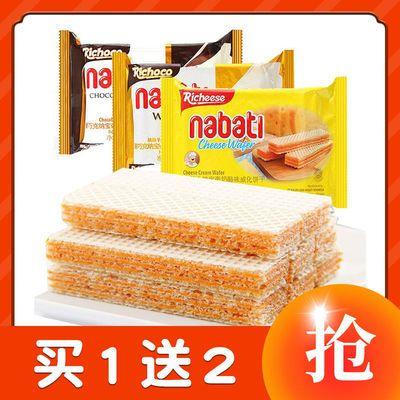 √【超低价】网红零食印尼进口丽芝士nabati纳宝帝威化夹心饼干